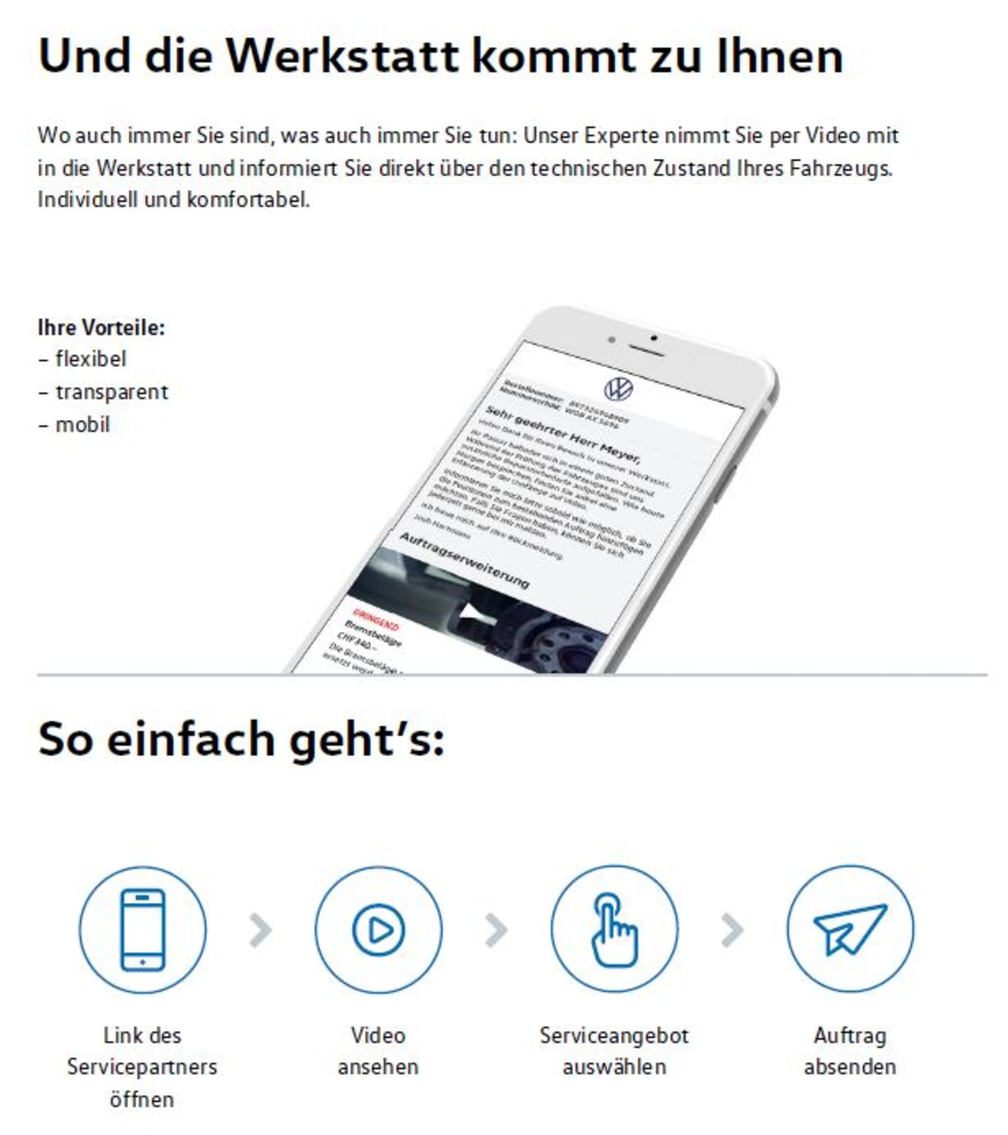 ServiceCam Homepage